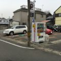 nakaoji 1-thumb-700xauto-2653