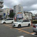 ichiban 1-thumb-700xauto-2913