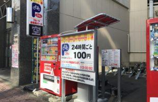 nakamura 01-thumb-700xauto-3119