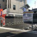 takawashi 1-thumb-700xauto-3116