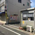 sanjyoomiya 1-thumb-700xauto-3193