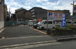 京都コインパーキング 嵯峨野秋街道町