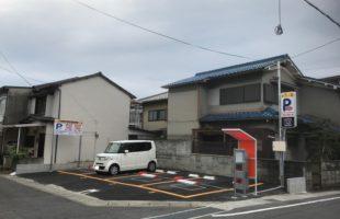 京都コインパーキング 北花山大林町第2