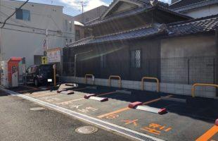 syojyaku 1-thumb-700xauto-3870