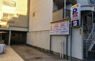 tomibukkouji 1-thumb-700xauto-4115