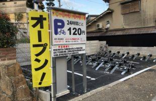 misasagi 1-thumb-700xauto-4214