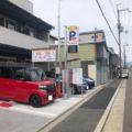 jyunenji 1-thumb-700xauto-4259