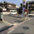 tatumi 1-thumb-700xauto-4352